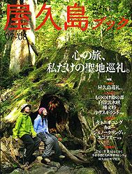 book_yakjsimabook07_08.jpg