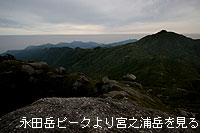 ga016_1.jpg