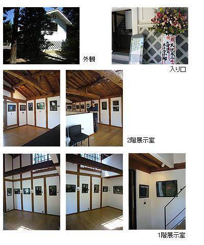 pg2006_08_tenjisitu.jpg